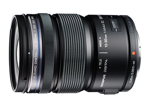 Image for product Olympus-12-50mm-f3563-ED-MZuiko-EZ-Micro-43-Lens