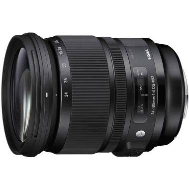 Sigma 24-105mm f/4 DG OS HSM Lens for Nikon