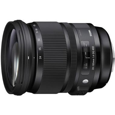 Sigma 24-105mm f/4 DG OS HSM Lens for Nikon